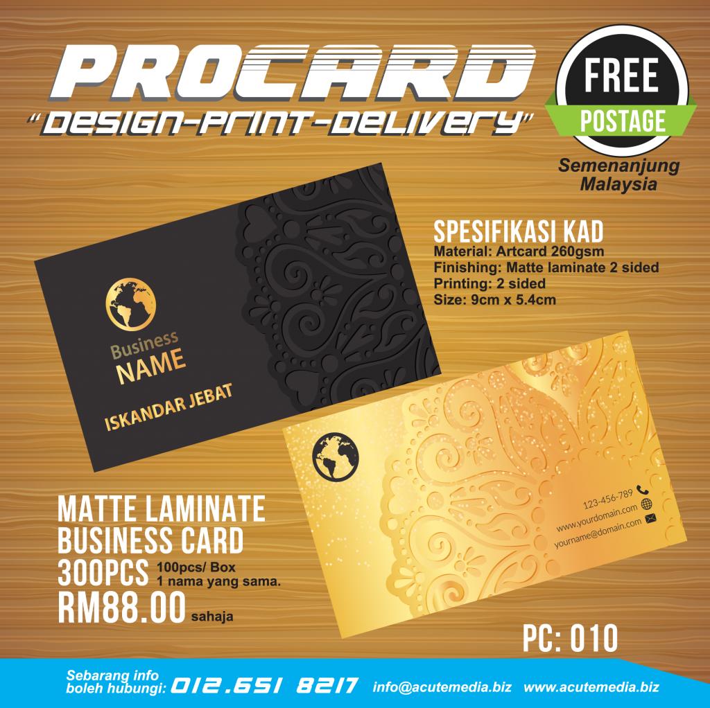 procard 010